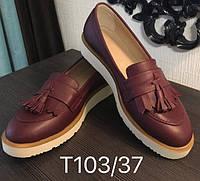 Стильні шкіряні лофери взуття Loafer Santoni марсала жіночі класичні туфлі  лоуфери шкіра репліка 0d824977b9985