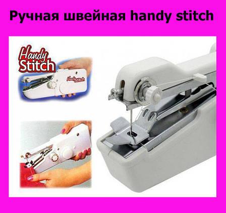 Ручная швейная handy stitch, фото 2
