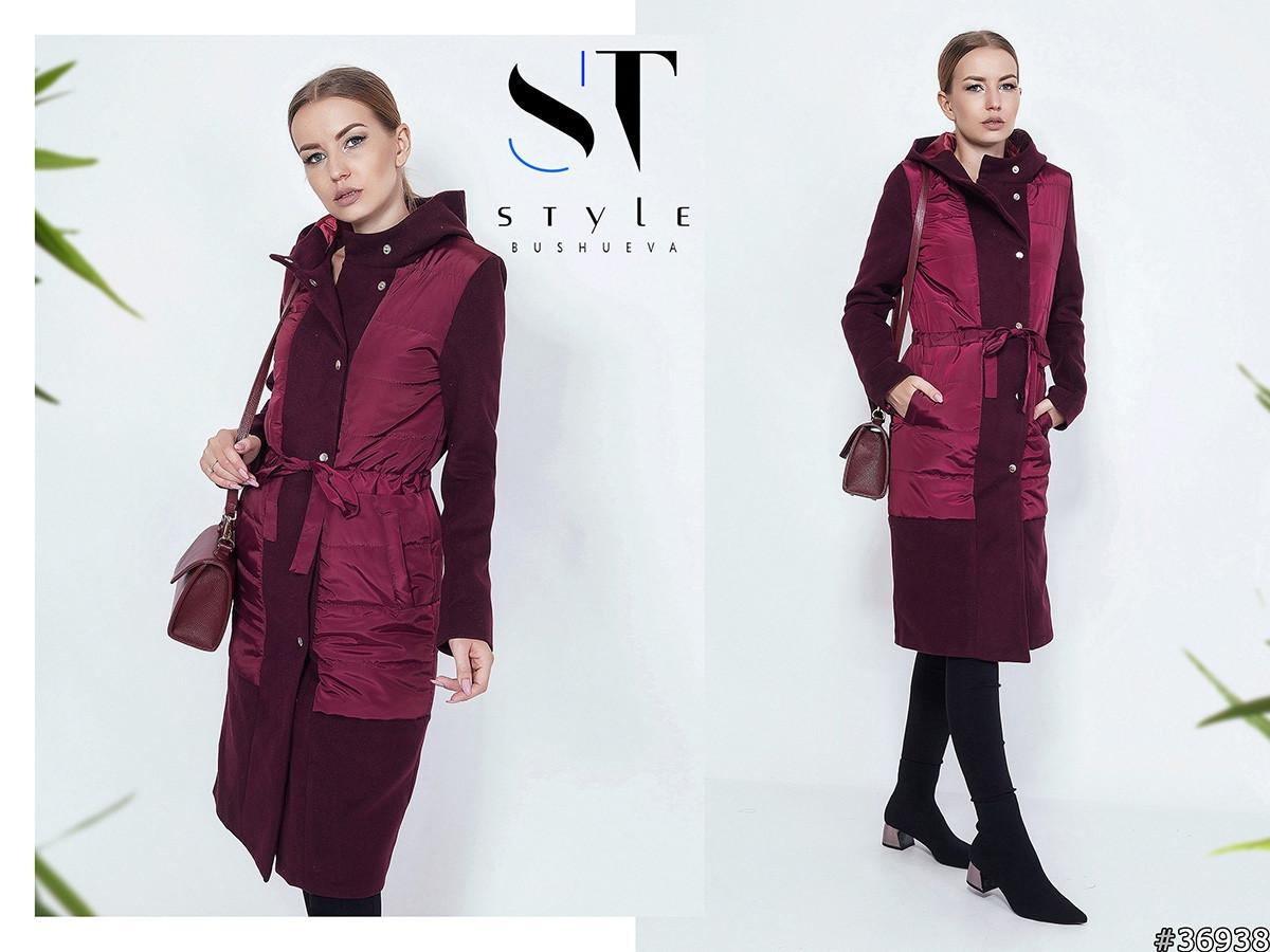 Осеннее комбинированное пальто женское с капюшоном, кашемир с плащевкой