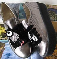 Жіночі демісезонні шкіряні кеди туфлі кросівки кольору сріблястий нікель  снікерси сліпони шкіра d80ebdf8afdac