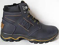 Дитячі зимові черевики Caterpillar репліка з натуральної шкіри та вовни, теплі та якісні САТ темно-сині