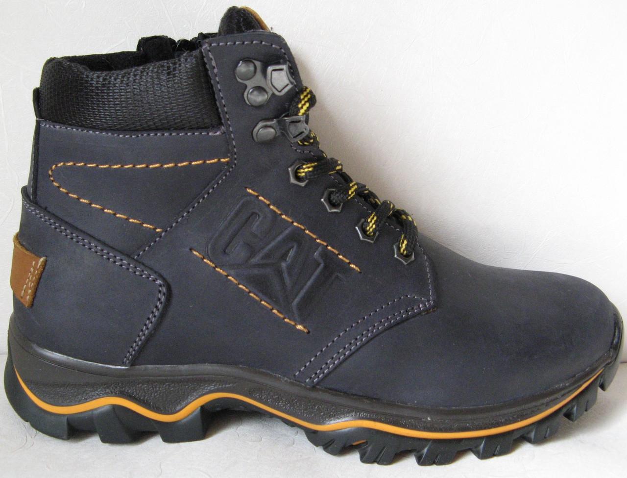 Дитячі зимові черевики Caterpillar репліка з натуральної шкіри та вовни 8e9edd6d3e0fa