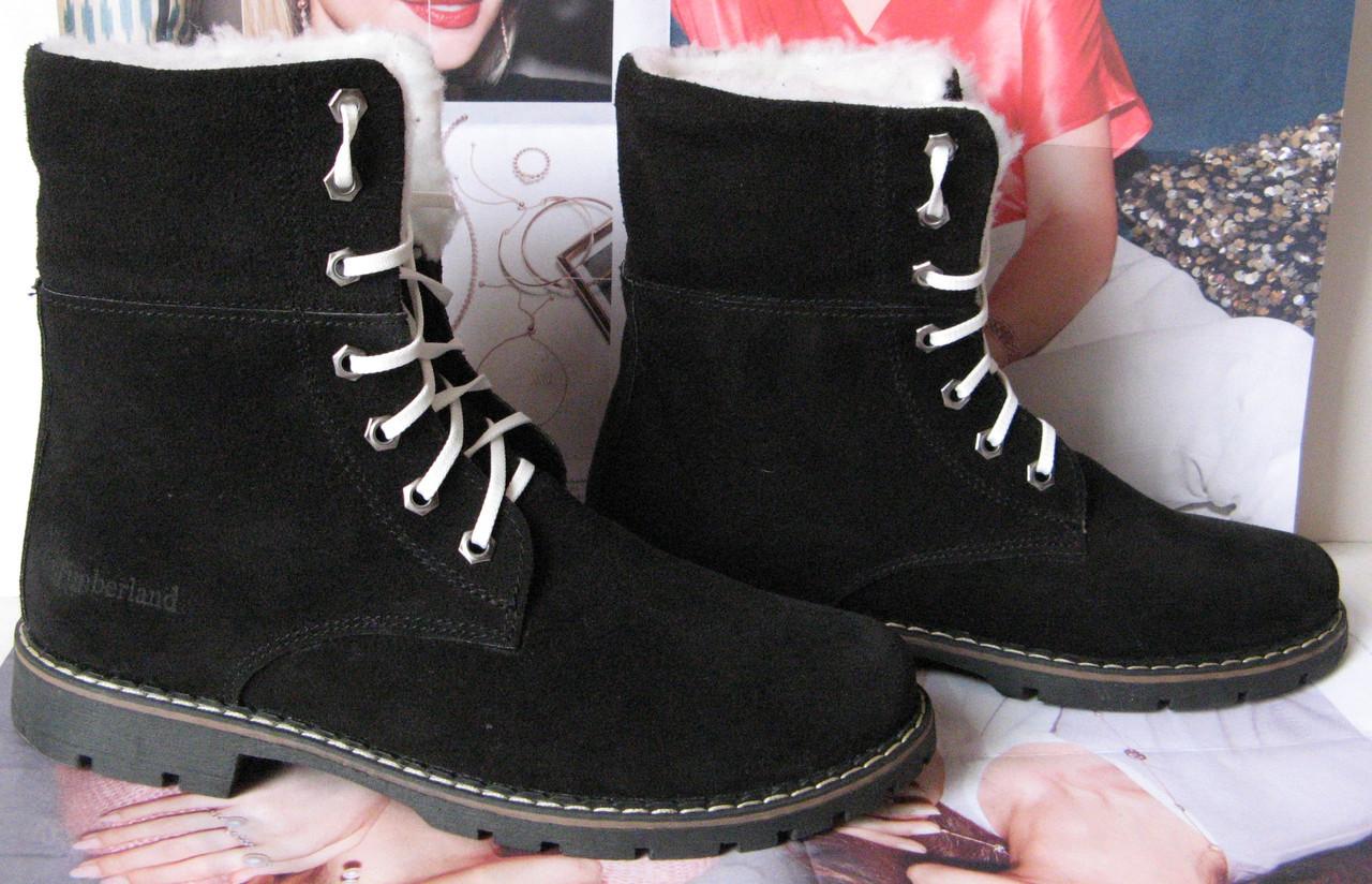 d9bd30bc3b4ddc Стильні зимові жіночі чоботи в стилі Timberland, чорна замша, теплі черевики,  репліка -
