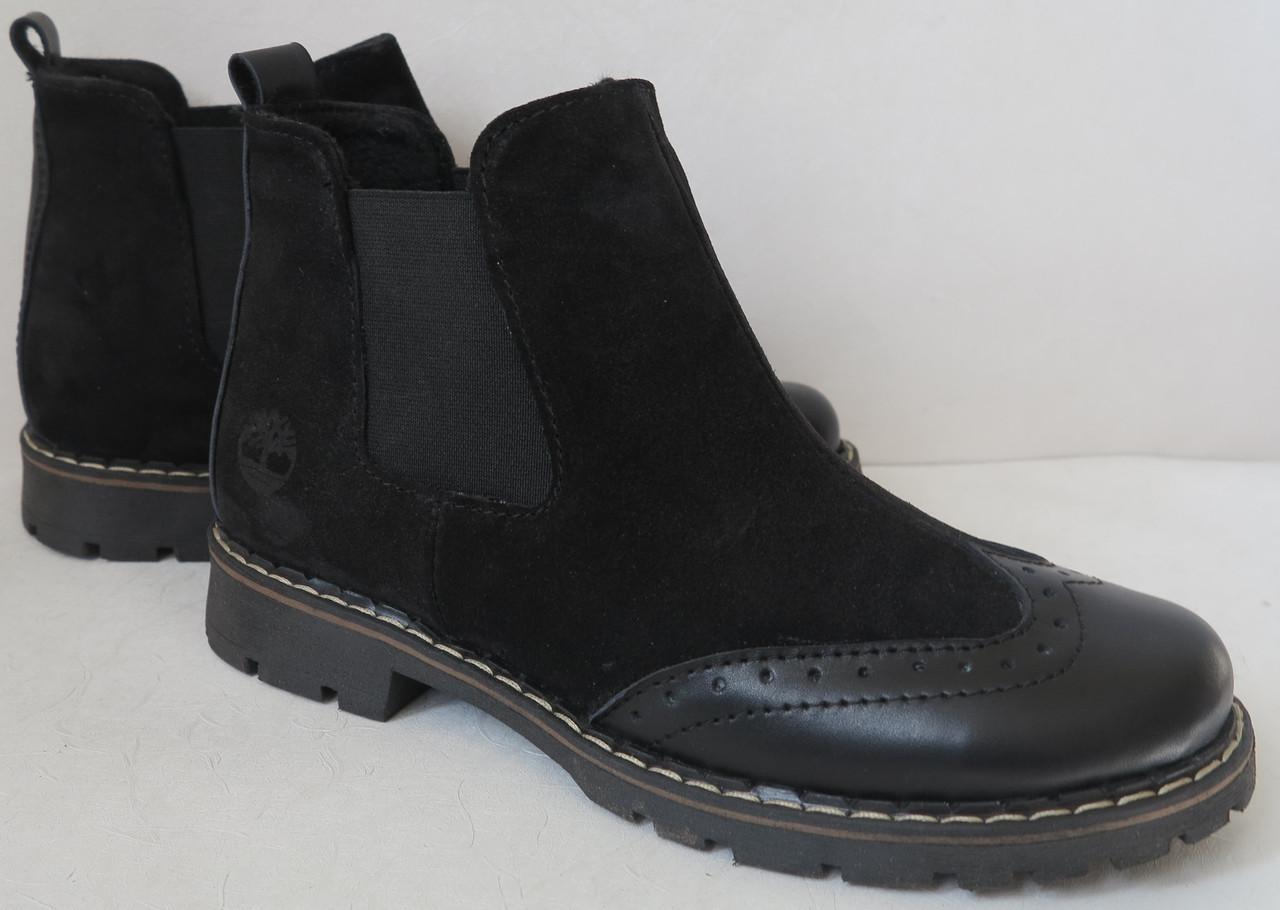 66a868291121ff Жіночі черевики чорні з натуральної замші в стилі Timberland Челсі, якісна  репліка, демісезон осінь