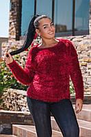 """Женский свитер из пряди """"травка"""" больших размеров 50+  / 2 цвета  арт 7008-1"""