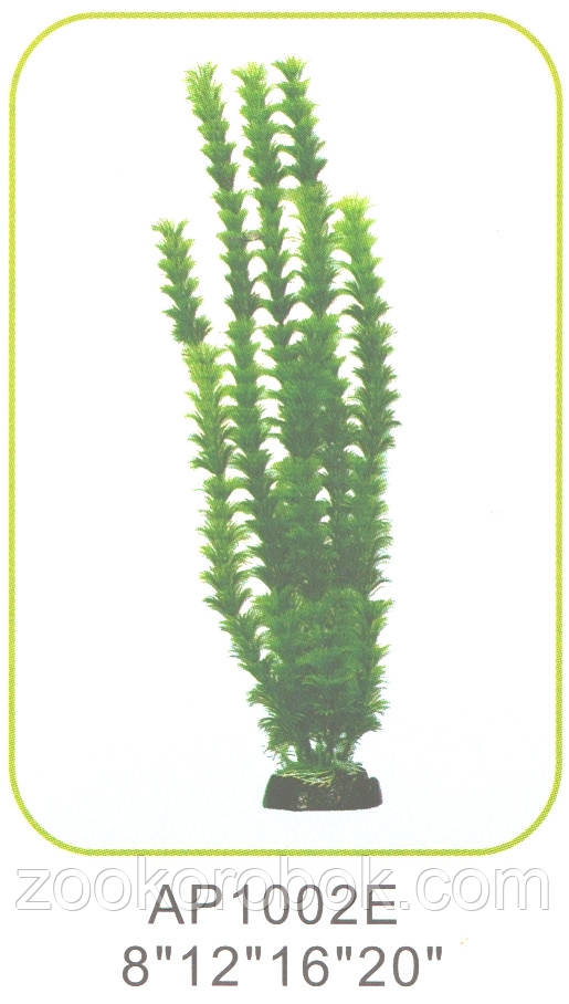 Растение для аквариума пластиковое AP1002E08, 20 см