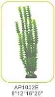 Растение для аквариума пластиковое AP1002E20, 50 см