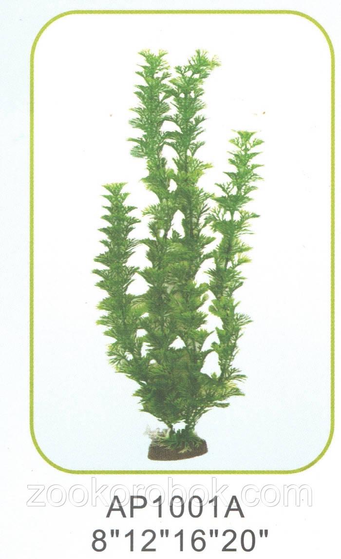 Растение для аквариума пластиковое AP1001A08, 20 см
