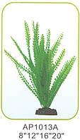 Растение для аквариума пластиковое AP1013A20, 50 см