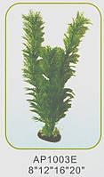 Растение для аквариума пластиковое AP1003E08, 20 см