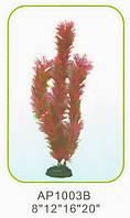 Растение для аквариума пластиковое AP1003B08, 20 см