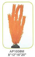 Растение для аквариума пластиковое AP1008M12, 30 см