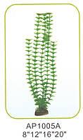 Растение для аквариума пластиковое AP1005A08, 20 см