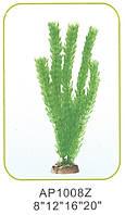 Растение для аквариума пластиковое AP1008Z08, 20 см