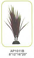 Растение для аквариума пластиковое AP1011B12, 30 см