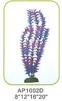 Растение для аквариума пластиковое AP1002D08, 20 см