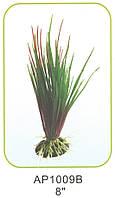 Растение для аквариума пластиковое AP1009B08, 20 см