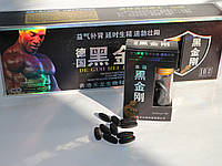 Препарат для мужской силы «Кинг Конг»