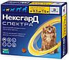 Merial NexGard Spectra НЕКСГАРД СПЕКТРА таблетка от блох и клещей для собак 3,5-7,5кг, S / 1 табл