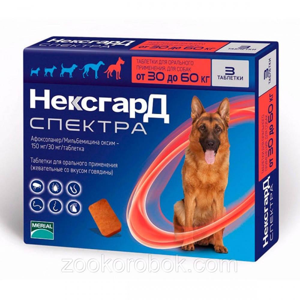 Merial NexGard Spectra таблетка от блох и клещей для собак 30-60 кг, XL / 1 табл