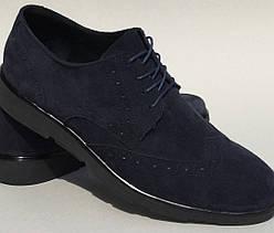 Timberland Oxford чоловічі сині замшеві туфлі броги натуральна шкіра  Оксфорд репліка Тімберленд  продажа 9362764902416