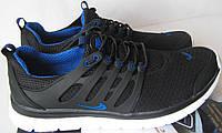 Nike Air presto жіночі унісекс кросівки сітка, якісна репліка Найк