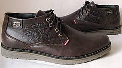 Стильні зимові чоловічі черевики Levis натуральна шкіра коричневий колір  якісна репліка Левайс 3096f56814522