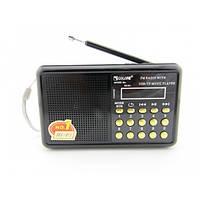 Радиоприемник, портативная акустика с фонариком  RX-61