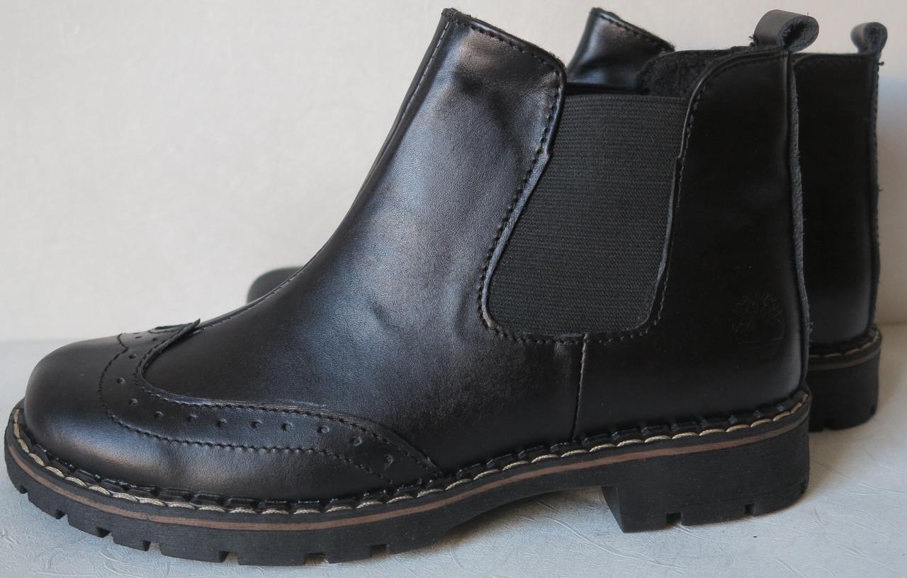 Демісезонні жіночі черевики унісекс Timberland 61830b060a69f