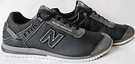 New Balance жіночі кросівки унісекс, натуральна шкіра, якісна репліка