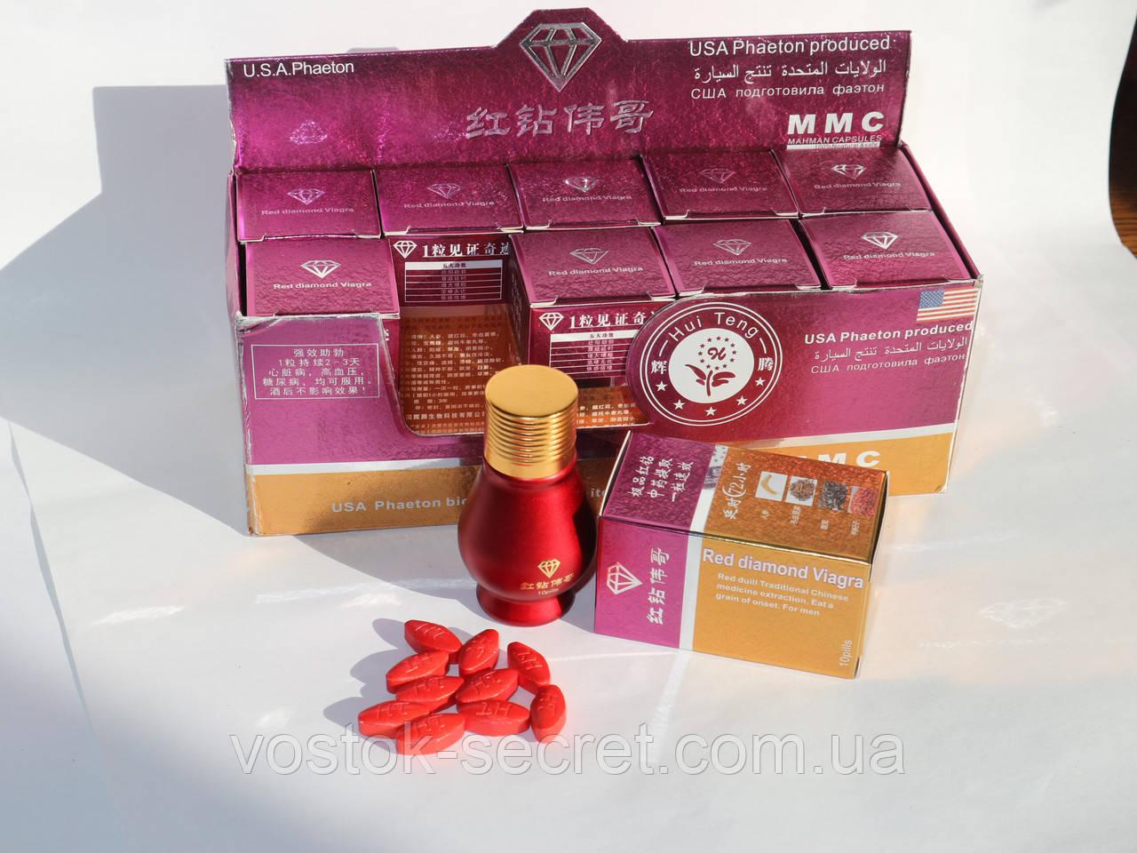 Красный Бриллиант - препарат для потенции Red Diamond, 10табл