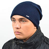 Мужская удиненая шапка NORD синий
