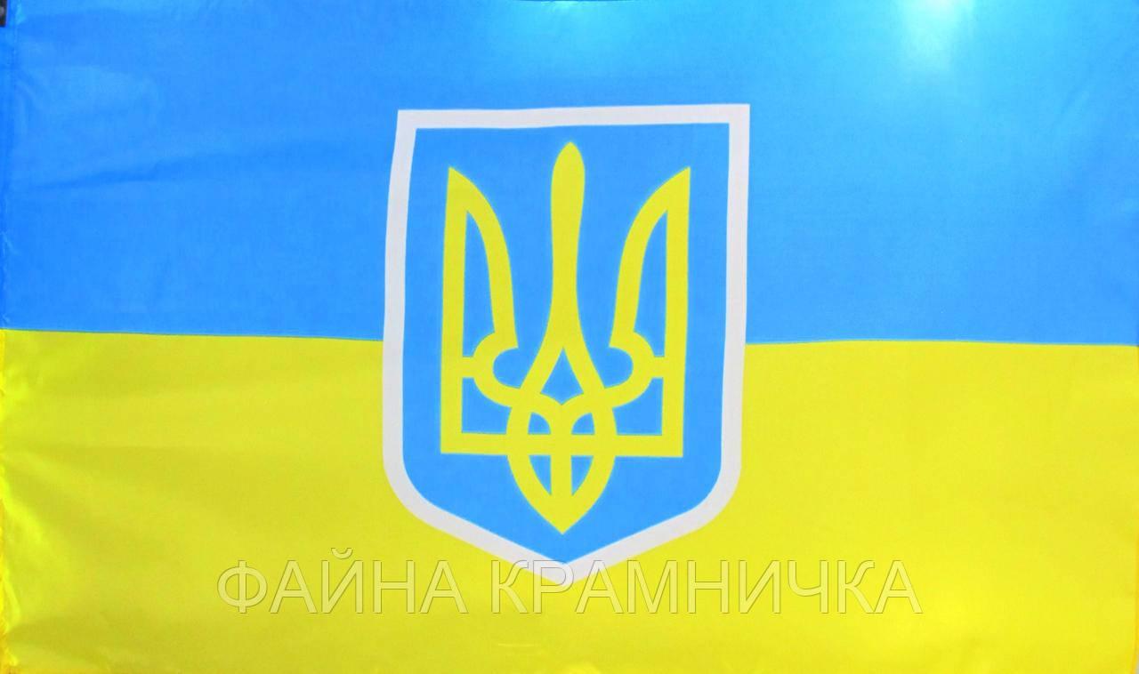 """Прапор України """"Герб""""  жовто/синій 1500*900"""