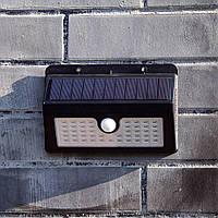 Сенсорный светильник на солнечной батарее 20 LED