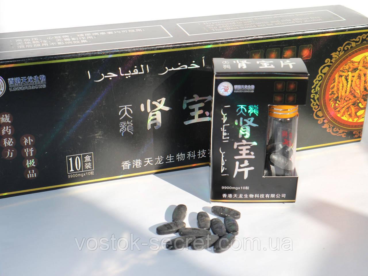 «Черная Мака»  Натуральный препарат для мужской силы . 10табл
