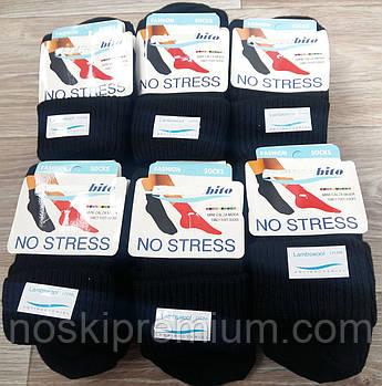 Шкарпетки жіночі шерсть з відворотом без махри Pompeabito, Туреччина, 36-39 розмір, чорні, 0900
