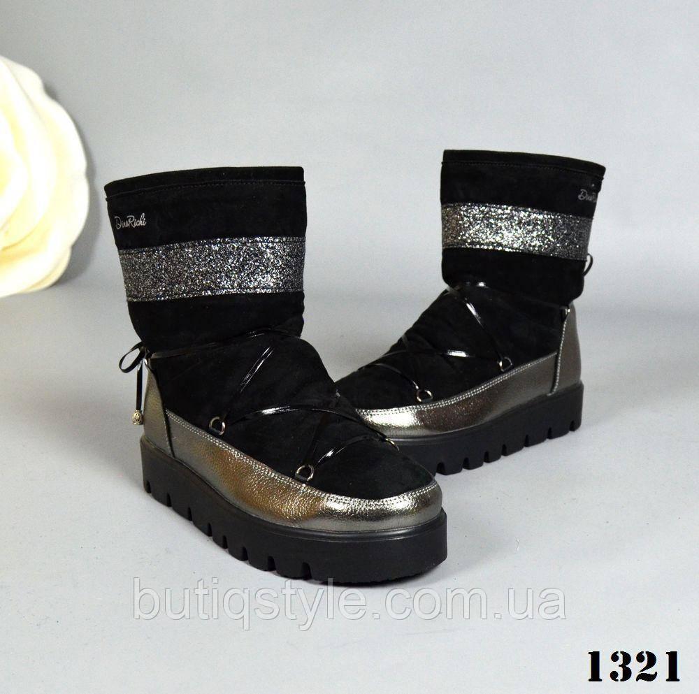 39 размер! Морозостойкие черные сапоги угги натуральная кожа + замш на шнуровке
