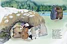 Трелі та вушка дракона (+ CD-ROM). Книга Гельсінґа Леннарта, фото 8