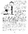 Філіпек і шкільні витівки. Книга Малґожати Стрековської-Заремби, фото 2