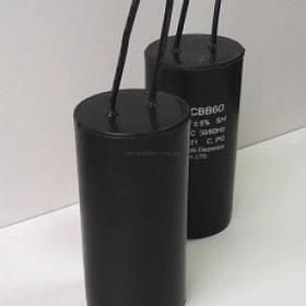 Конденсаторы с CBB-60 1,5 uF 450VAC Гибкие выводы.