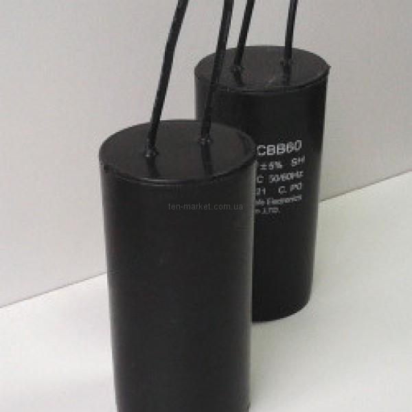 Конденсаторы с CBB-60 10 uF 450VAC Гибкие выводы.