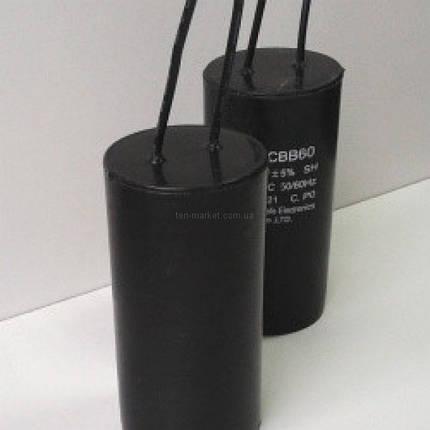 Конденсаторы с CBB-60 10 uF 450VAC Гибкие выводы., фото 2