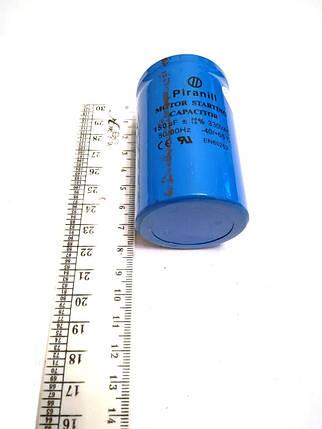 Конденсатор пусковой для электродвигателя CD60 150uF 330V , фото 2