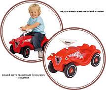 Машинка каталка Bobby Car Classic Big 1303 + защита для обуви, фото 3