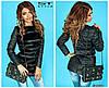 Красивая стеганая куртка женская с меховой отделкой спереди, фото 3