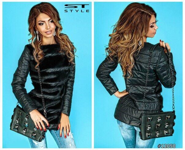 Красивая стеганая куртка женская с меховой отделкой спереди