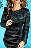 Красивая стеганая куртка женская с меховой отделкой спереди, фото 6