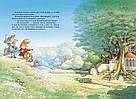 Велика книга кролячих історій (літня обкладинка). Женев'єва Юр'є, фото 4