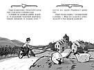 Агата Містері. Меч короля Шотландії. Книга 3. Автор Сер Стів Стівенсон, фото 3