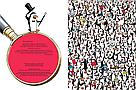 Де ховаються пінгвіни? Книга-віммельбух Софі Крейн, Чака Велона, фото 4